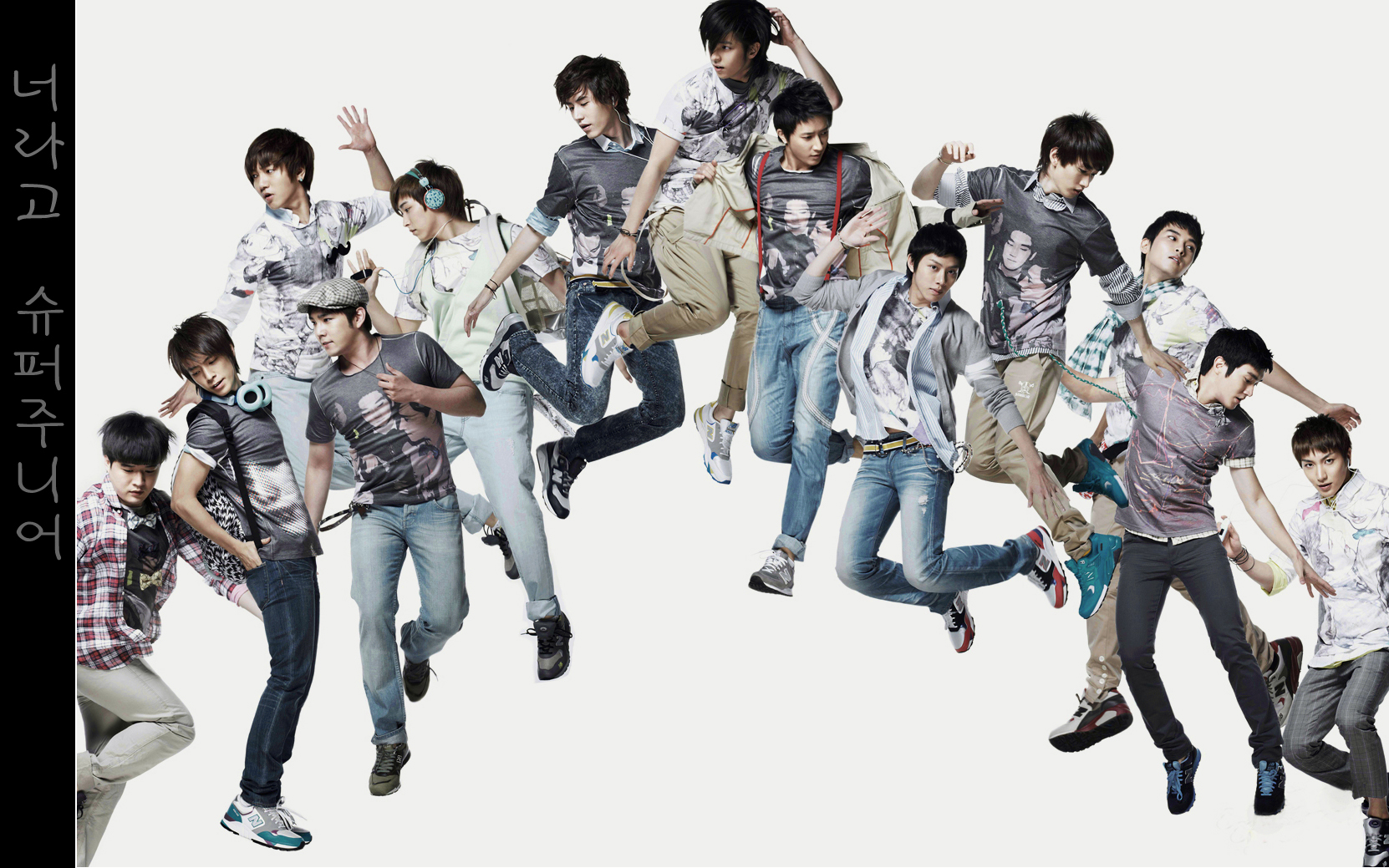 Super Junior wallpaper – repackaged album random